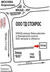 схема проезда ТД Стокрос